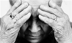 افسردگی سلامت نمایه