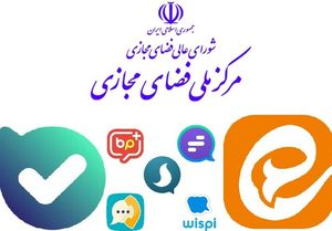 اژهای: پیام رسانها حق ندارند اطلاعات افراد را به وزارت اطلاعات و سپاه بدهند