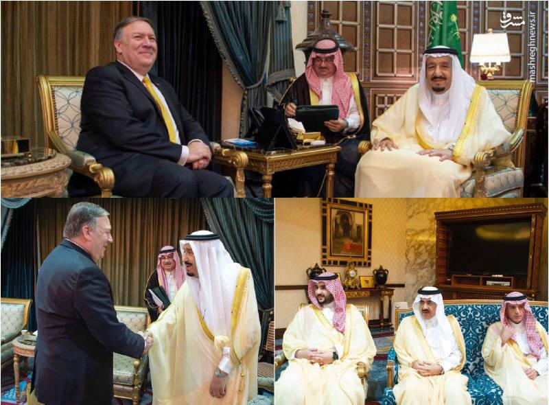 دیدار وزیر خارجه آمریکا با شاه سعودی