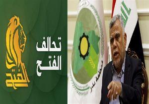 واکنش ائتلاف الفتح به تهدیدهای عربستان