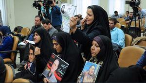 دادگاه محاکمه عاملان حادثه تروریستی مجلس