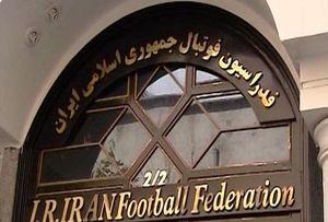 دفاع فدراسیون فوتبال از قرارداد با یونان