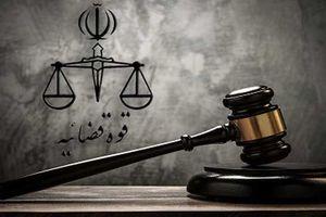 پایان رسیدگی به پروندههای حادثه خیابان پاسداران
