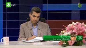 فیلم/حسن زاده: چند روز دیگر در بابل جشن صعود به لیگ برتر میگیریم!