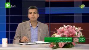 فیلم/ واکنش هاشمینسب به صحبتهای حسنزاده