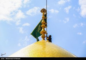 عکس/ اهتزاز پرچم جدید حرم حضرت معصومه (س)