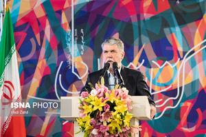 افتتاحیه سیویکمین نمایشگاه کتاب تهران