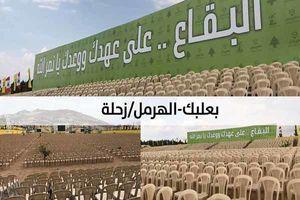 همایش بزرگ انتخاباتی حزبالله با سخنرانی سیدحسن نصرالله