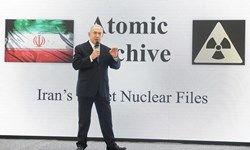 مقام صهیونیست: نتانیاهو، کنفرانس خبری علیه ایران را با ترامپ هماهنگ کرده بود