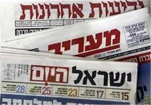 تیتر روزنامه اسرائیلی درباره درگیری ها در مسجدالاقصی