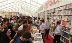 پیشنهادهایی برای خرید کتاب از نمایشگاه