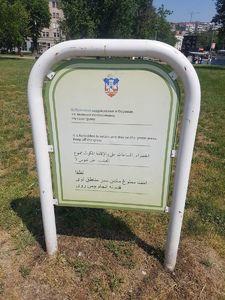 عکس/ جمله عجیب به فارسی در یکی از پارکهای بلگراد