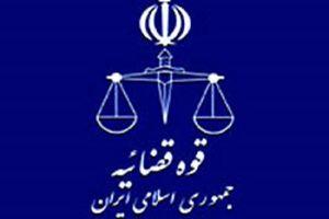 محکومیت ۶ نفر در پرونده جرایم انتخاباتی