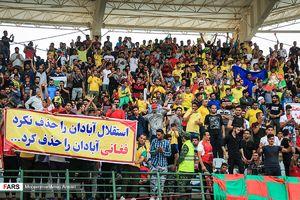 فینال جام حذفی استقلال  - خونهبهخونه