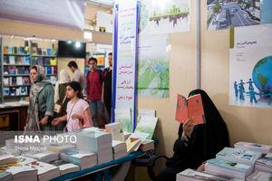 عکس/ دومین روز نمایشگاه بین المللی کتاب تهران