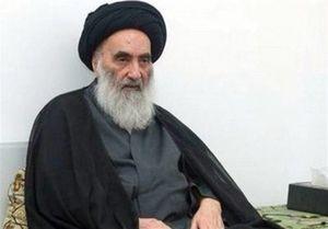 آیتالله سیستانی: منتظر دیدن آثار موفقیت دولت عراق هستیم