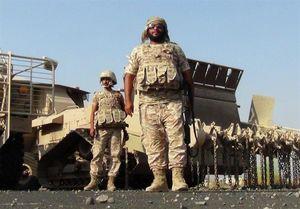 ورود هیئت نظامی سعودی به جزیره سقطری یمن