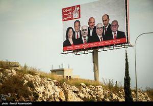 عکس/ پایان تبلیغات انتخاباتی در لبنان