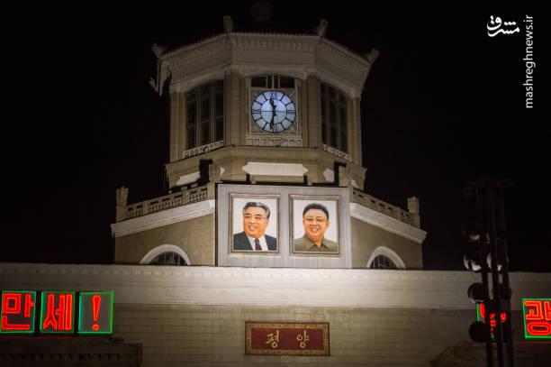 کیم جونگ اون رهبر کره شمالی در دیدارش با مون جائه این در روز 27 آوریل قول داده بود که ساعت رسمی کشورش را با ساعت رسمی کره جنوبی هماهنگ کند.