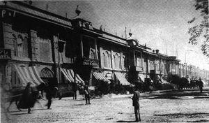 عکس/ حکیم باشی در عهد قاجار