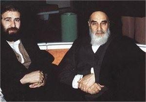 بایکوت یک سند مهم تاریخی در مؤسسه نشر آثار امام