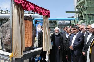 عکس/ افتتاح کارخانه پارس فولاد با حضور روحانی