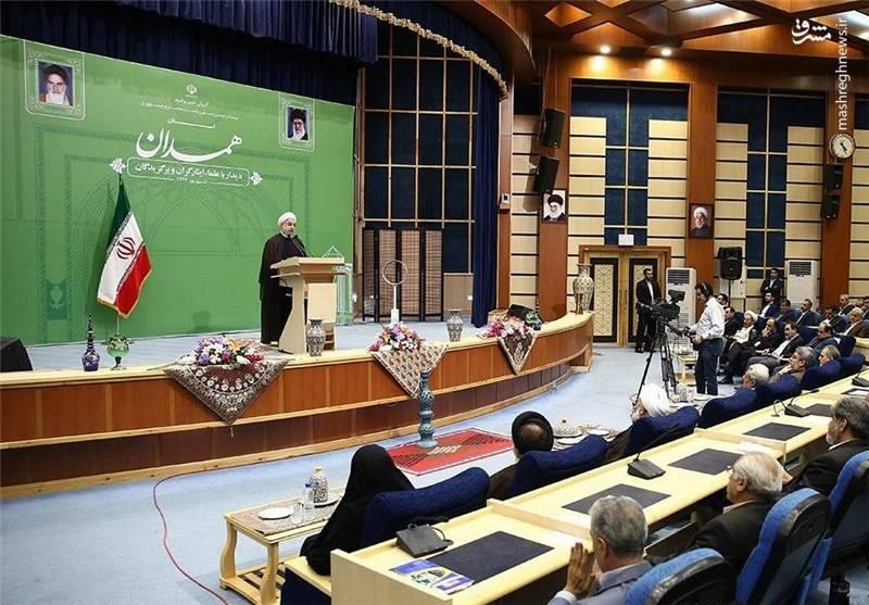سخنرانی روحانی در جمع علما و ایثارگران شهر همدان