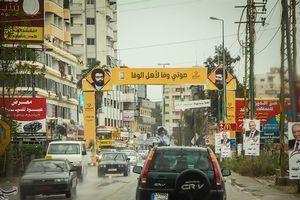 واکنش رسانههای اسرائیلی به انتخابات لبنان