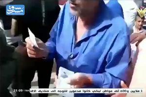 فیلم/ پخش پولهای سعودی توسط ستاد سعدحریری!