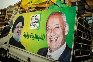 فیلم/ کارناوال شادی لبنانیها بعد پیروزی مقاومت
