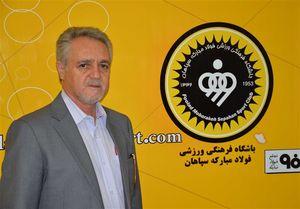 تابش: نام گزینه ایرانی سپاهان را بگویم دردسر میشود