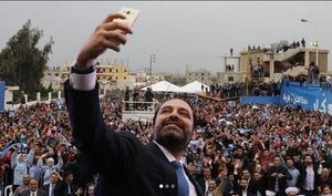 فیلم/ آشوب طرفداران سعد حریری در بیروت