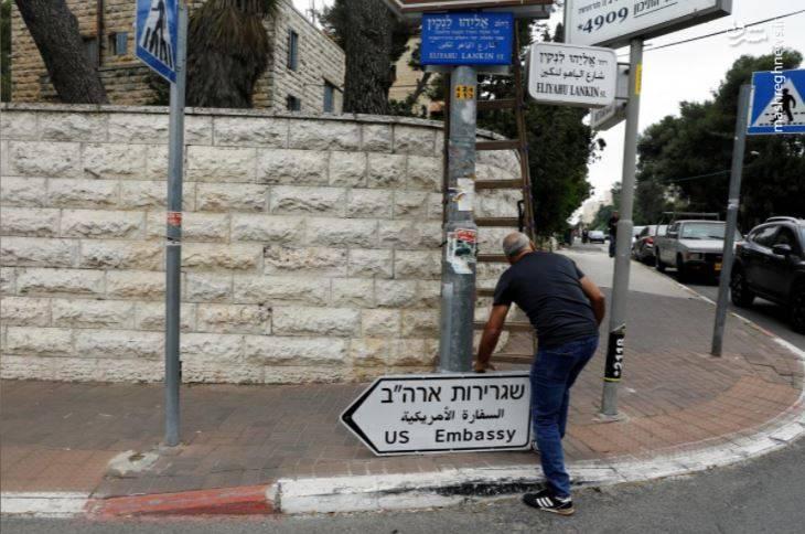 یکی دیگر از اهداف رئیس جمهوری آمریکا از تصمیمش برای عملیاتی ساختن انتقال سفارت تل آویو به قدس اشغالی امتیازگیری از گروه های فلسطینی است.