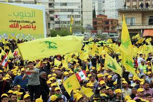 فیلم/ به بهانه پیروزی حزب الله در انتخابات لبنان