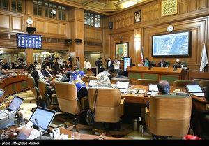 انتخاب کاندیداهای نهایی تصدی شهرداری تهران