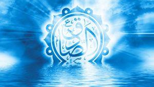 حدیث روز/ صفاتی که هر کدام سه نشانه دارند در کلام امام صادق(ع)