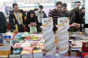 رژه کودتاچیها در نمایشگاه کتاب تهران!