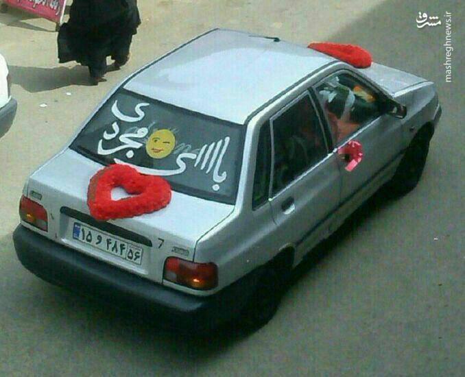 ماشین عروس با شعار متفاوت