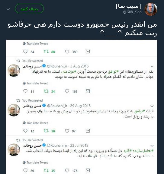 https://cdn.mashreghnews.ir/d/2018/05/09/0/2244993.png