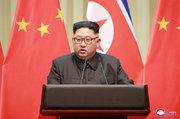 واکنش کره شمالی به تصمیم ترامپ