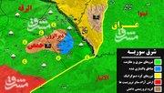 مهمترین پایگاه داعش در دیرالزور سقوط کرد +نقشه