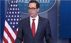منوشین: خط اعتباری فرانسه بدون موافقت آمریکا امکانپذیر نیست