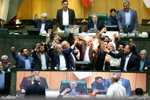 عکس/ آتش زدن برجام در جلسه امروز مجلس