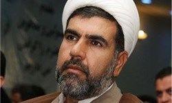 زمان صدور حکم عوامل حادثه تروریستی مجلس و حرم امام