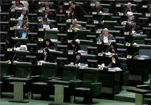 مجازات «افشای اطلاعات، به بهانه مبارزه با پولشویی» تعیین شد
