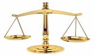 قانون/ نمایه
