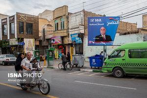عکس/ تبلیغات انتخابات پارلمانی عراق در شهر قم