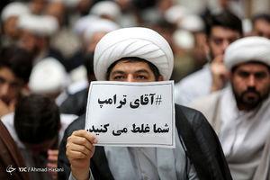 عکس/ تجمع حوزویان مشهد علیه مواضع ترامپ