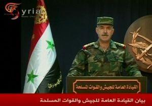 بیانیه ارتش سوریه درباره حمله هوایی اسرائیل