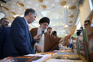 بازدید از سیویکمین نمایشگاه بینالمللی کتاب تهران